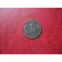 1 филлер 1939 год Венгрия