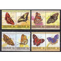 Фауна Бабочки Сент-Винсент и Гренадины 1985 год чистая серия из 8 марок в парах (М)