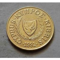 2 цента, Кипр 1992 г.