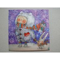 Современная открытка, Ерашевич Елена, Зима, чистая (мальчик с зайчиком).