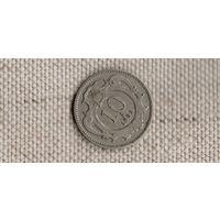 Австрия 10 геллеров 1895//(Oct)