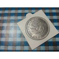 Провинция Кианг - Хсу  Большая монета  в холдере 31