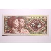 Китай, 1 джао 1980 год, UNC