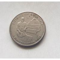 25 центов США 2009 г. штат  ОКРУГ КОЛУМБИЯ  P
