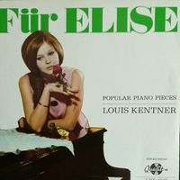 Popular Classic Piano Pieces /For Elise/1969, Qua, LP, NM, Hungary