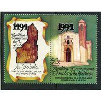 Домениканская республика.  500 лет первого здания церкви