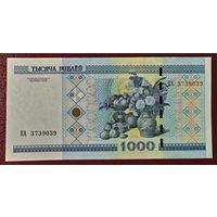 1000 рублей 2000 года, серия КА - UNC