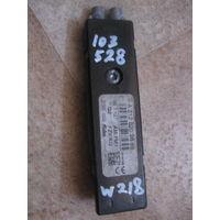103528Щ Mersedes W212 усилитель антенны A2128203689