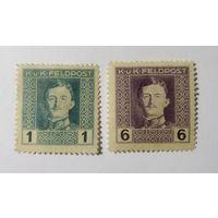 АВСТРИЯ\1333\Австро-Венгрия Полевая почта 1917 КАРЛ I . ПЕРВАЯ МИРОВАЯ ВОЙНА.