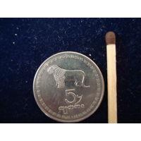 Монета 5 центов, Грузия, 1993 г.