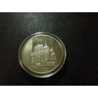 1 рубль 2005 Фарный костел. Несвиж