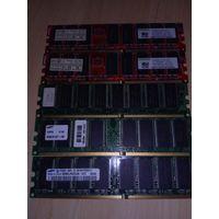 Оперативная память DDRI 5 планок старт с 1р. без минимальной цены