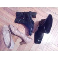 Полусапожки и туфли кожаные  40-41  р. (Даром  к лоту)