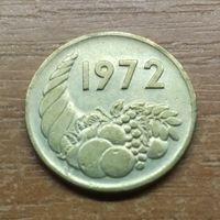 Алжир 20 сантимов 1972 _РАСПРОДАЖА КОЛЛЕКЦИИ
