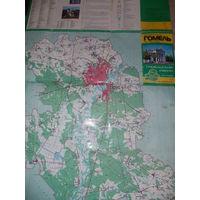 Карта Гомеля 2005 год