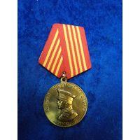 Медаль Маршал Советского Союза Жуков.