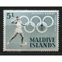 Спорт. Олимпиада в Токио. Мальдивы. 1964. Чистая