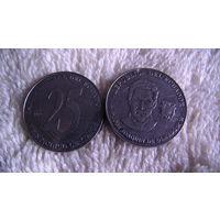 Эквадор 25 сентавос  2000г. распродажа