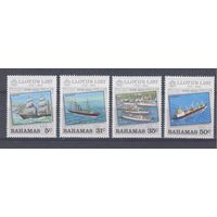 [1289] Багамы 1984.Корабли.Парусники.