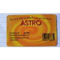 Карточка пластиковая магазина ASTRO. распродажа