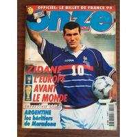 Журнал - ONZE Май 1998