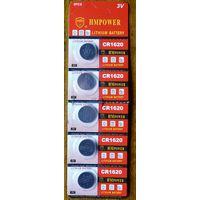 Дисковые литиевые батарейки CR1620 (3 В)