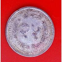 37-17 Непал 25 пайс 1992 г.