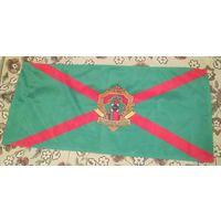 Флаг пограничной службы Беларуси