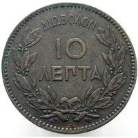 Греция 10 лепта 1882 (2-99)