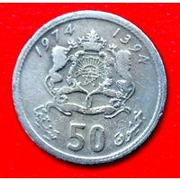34-29 Марокко, 50 сантим 1974 г.
