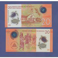 Банкнота Никарагуа 20 кордоб 2014 UNC ПРЕСС 2-я полимерная серия