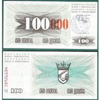 Босния и Герцеговина 100000  динар    1993 г  AU  другой  номер