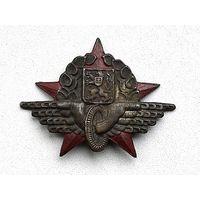 Железнодорожная кокарда. Чехия, 20-30 гг XX века