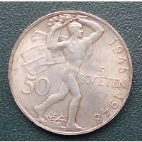 Чехословакия 50 крон 1948