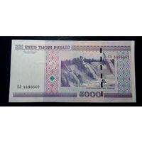 5000 рублей 2000 год серия ЕА