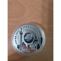 20 рублей