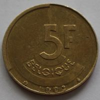 Бельгия, 5 франков 1993 г. 'BELGIQUE'