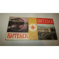 """Карта """"Витебск 1974г"""""""
