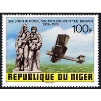 Памятник биплан из пионеров авиации Нигер 1979 самолет