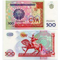 Узбекистан. 500 сум (образца 1999 года, P81, UNC) [серия AP]
