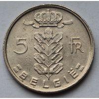 Бельгия 5 франков, 1977 г. Надпись на голландском.