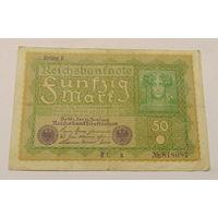 Старт с 1 рубля. 50 марок 1919 год.