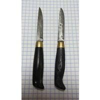 Ножики небольшие СССР