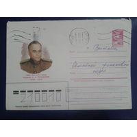 1984 хмк полковник Туржанский
