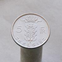 Бельгия 5 франков 1975 (Фламандская легенда)