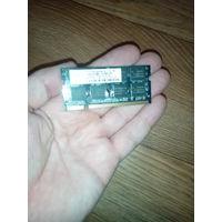 Оперативная память ноутбук ps2-5300s    1gb
