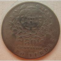 Кабо-Верде 50 сентаво 1930 г. (gl)