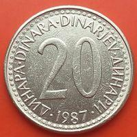 20 динаров 1975 ЮГОСЛАВИЯ