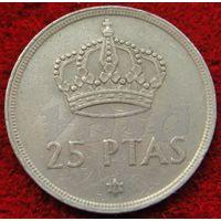 6882:  25 песет 1975 (78) Испания