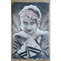 Старинная французская открытка. Чистая.
